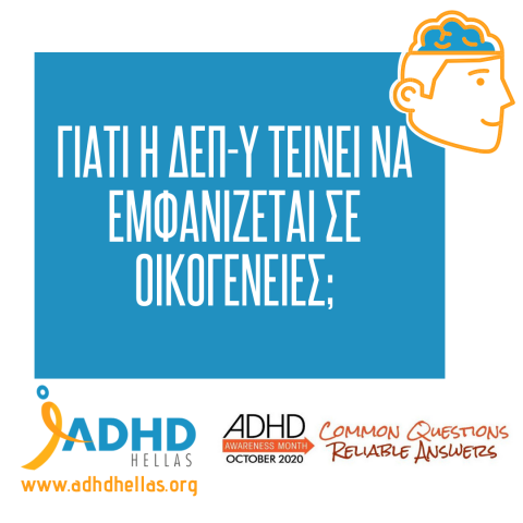 ADHD in families