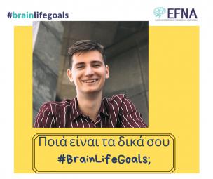 BrainLifeGoal5