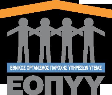 logo ΕΟΠΠΥ